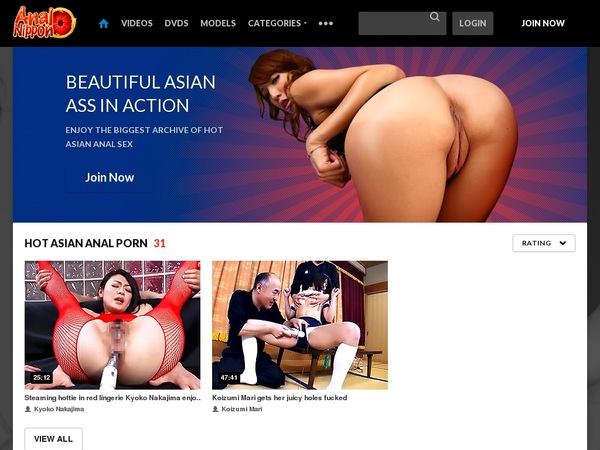 Anal Nippon Discount Limited