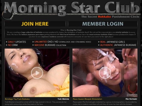 Morning Star Club Member Sign Up